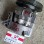 2010 Chev Cruze 1.8I Power Steering Pump-F18